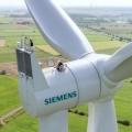 Самая большая ветротурбина. Siemens принимает вызов.