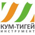 Красноярская сеть магазинов «Кум-Тигей» стала партнёром компании «Бош Термотехника»