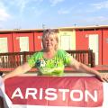Итальянские каникулы от Ariston