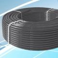Труба из полиэтилена повышенной термостойкости VALTEC PE-RT