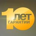 Завод «ПРО АКВА» дал 10 лет гарантии на свою продукцию