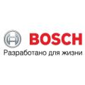 «Бош Термотехника» примет участие в конференциях Aquatherm Moscow 2017