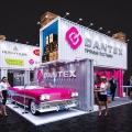 Dantex приглашает на выставку «Мир Климата - 2017»