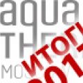 Aquatherm Moscow 2017 - рекорд посетителей