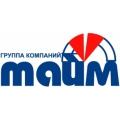 Компания Тайм приглашает на Aquatherm-Новосибирск