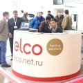 ELCO – новый бренд и новая философия бизнеса от Ariston Thermo