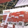 Новинки Toshiba