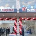 Краснодарский дилер Bosch и Buderus открыл филиал в Ереване