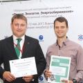 Компания «Вайлант Груп Рус» поддержала II Всероссийский молодежный конгресс «Россия. Экология. Энергосбережение».