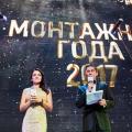 Монтажники инженерных систем REHAU получили свой «Оскар»