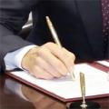 Wilo подписал «Специнвестконтракт»