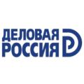 Президент Группы компаний «Терморос» избран в Генсовет «Деловой России»