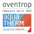 Oventrop на выставке AquaTherm 2018