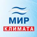 ПОСТ-РЕЛИЗ выставки «МИР КЛИМАТА-2018»