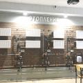В Донском техническом университете «Данфосс» оборудовал учебный класс