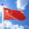 Китай построит ветряную ферму за $3 млрд
