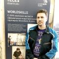 Компания TECE — партнер WorldSkillsRussia