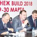 Viessmann выступил генеральным партнером конференции 'Импортозамещение в строительстве'