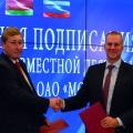 АО 'Воздухотехника' подписало меморандум