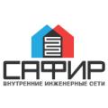 Оборудование Buderus будет продаваться в новом магазине «Сафир» в Астрахани