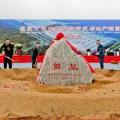 На церемонии закладки первого камня будущего завода