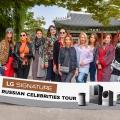 Звездный тур LG SIGNATURE в Южную Корею