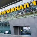 Модульные чиллеры DANTEX в аэропорту города Казань