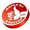 Grundfos — Марка №1 в России