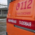 Мособлгаз напоминает правила пользования газом в морозные дни