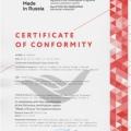 ПродукцияTechno получила сертификат Made in Russia