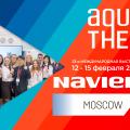 Новинки от NAVIEN на выставке Aquatherm 2019