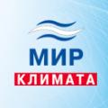 Итоги выставки МИР КЛИМАТА - 2019