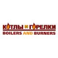 Пресс-релиз выставки Котлы и горелки - 2019