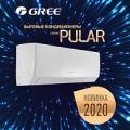 Сплит-система Pular от GREE