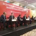 Будущее энергетики в России
