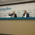 Годовая пресс-конференция 'Мособлгаза'