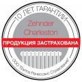 ZEHNDER расширяет гарантию на радиаторы