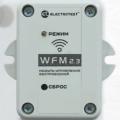 В продажу запущен новый Wi-Fi модуль 2.3