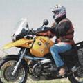 Физик изобрёл кондиционер для мотоциклистов.