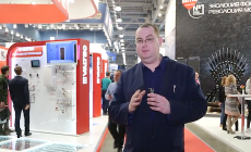 ARMTORG: reporting from the 22nd international exhibition Aquatherm Moscow 2018
